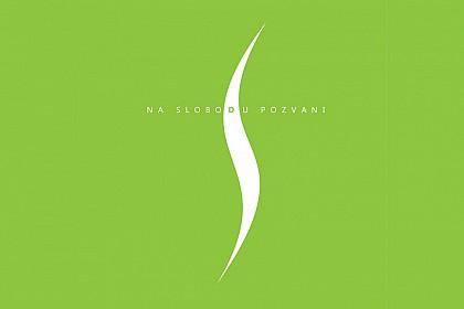 predstavljen-logo-shkm-a