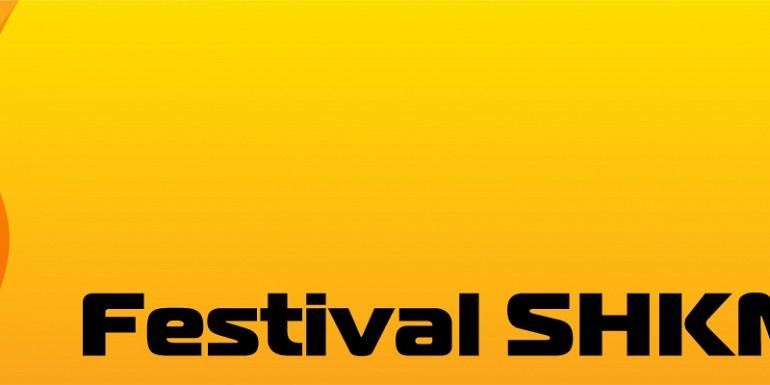 2014/festivalbann.jpg